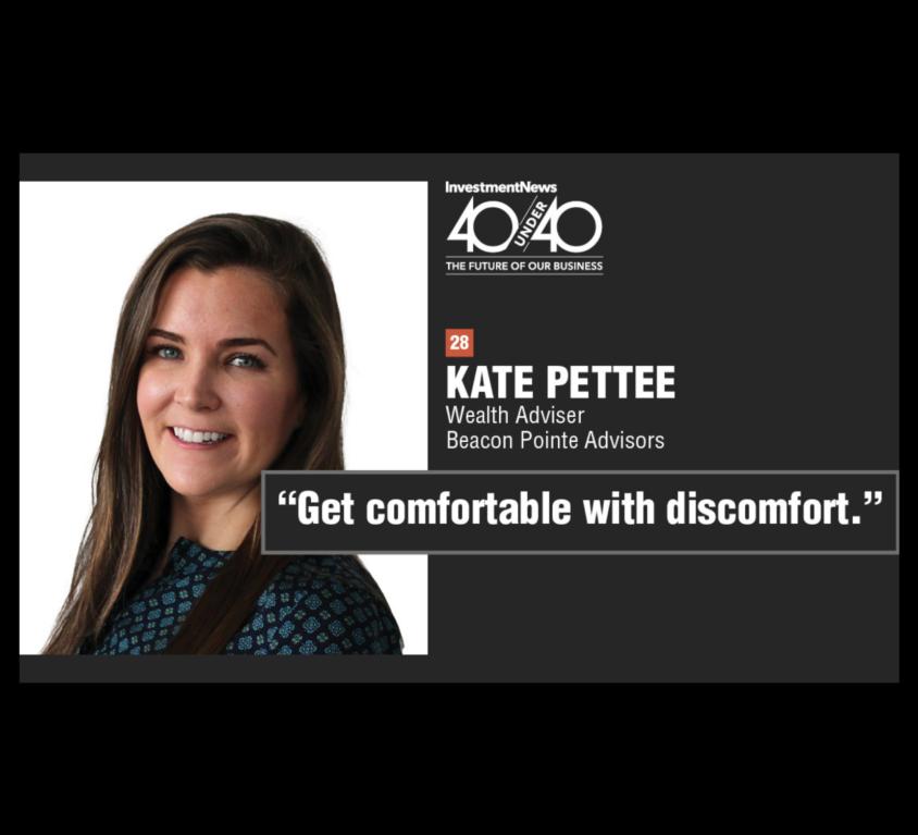Kate Pettee
